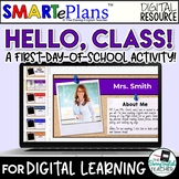 Digital About Me First Day of School Introduction Activity