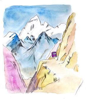 A Digital Adventure (world culture e-books ~ source material for lessons)