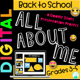 Digital  All About Me Project - Emoji Themed for Back to School