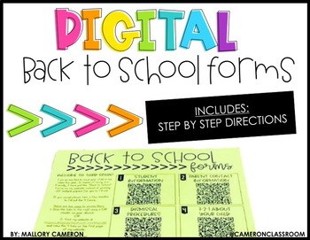 Digital Back to School Forms