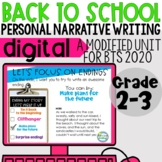 Digital Back to School Writing - A Personal Narrative Unit