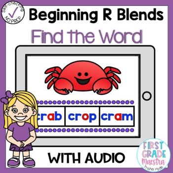 Digital Beginning R Blends Find the Word Boom Cards
