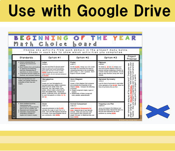 Digital Beginning of the Year Math Review Choice Board – 5th Grade - EDITABLE
