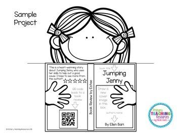 Book Report: QR Code