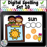 "Digital Boom Cards Spelling CVC Words Set 10 with ""un""and ""ut"" Word Families"