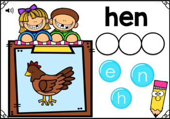 Digital Boom Cards Spelling CVC Words Set 4 with Ee Word Families
