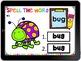 Digital Boom Cards Spelling CVC Words Set 9 with ug, ub  Word Families