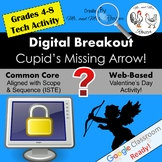 Digital Breakout - Cupid's Missing Arrow! | Valentine's Day Digital Escape Room