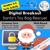 Christmas Digital Breakout Christmas Escape Room Christmas Breakout WEBSITE
