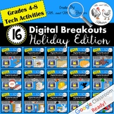Digital Breakout BUNDLE - 16 Escape Rooms Holiday BUNDLE Christmas Escape Room
