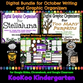 Digital Bundle for October Writing and Graphic Organizers