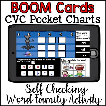 digital cvc word family pocket chart boom cards