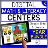 Digital Centers Kindergarten Math & Literacy Centers Bundle | Distance Learning
