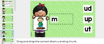 5 Digital Centers- Phonics Short Vowel Match for Google Classroom or Drive
