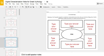 Digital Characterization Webs for Greek Mythology (Google Drive Edition)