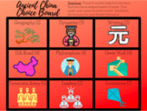 Digital Ancient China Extension Menu Choice Board Assessment