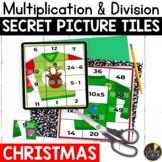 Christmas Math | Multiplication Facts | Fact Fluency
