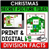Christmas Math | Division Facts | Fact Fluency