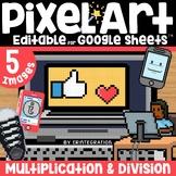 Digital Citizenship Digital Pixel Art Magic Reveal MULTIPLICATION