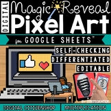 Digital Citizenship Digital Pixel Art Magic Reveal MULTIPLICATION