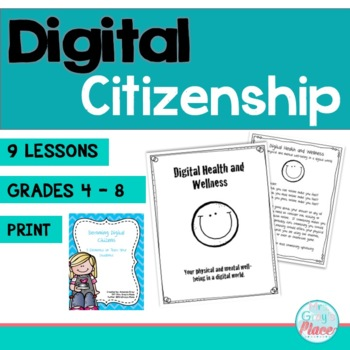 Digital Citizenship Elements - Lessons and Posters