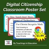 Digital Citizenship (Poster Set)