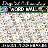 Digital Citizenship Word Wall Bulletin Board: 162 Words.