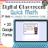 Digital Classroom All 3rd Grade Math