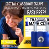 Google Classroom Math Digital Escape Room 4.OA.2 4th Grade