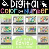 Digital Color by Number | St. Patrick's Day | Spring | Edi
