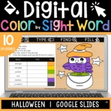 Digital Color by Sight Word   Halloween Words   Editable  