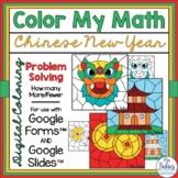 Digital Coloring Math Activities Google Forms & Slides Pro