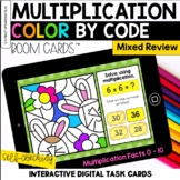 Digital Coloring Multiplication BOOM Cards™