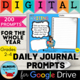 Digital Daily Journal Writing Prompts   Google Drive™   Di