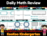 Digital Daily Math Review for Google Slides (2nd Grade)