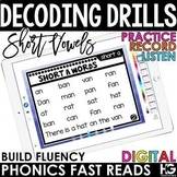 Digital Decoding Drills and Strategies: Short Vowels CVC | Distance Learning
