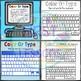 Digital ELA Center: Digital Techie Typing Time 300 Sight Words