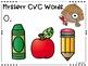 Digital ELA Centers Back to School Edition {1st Grade}