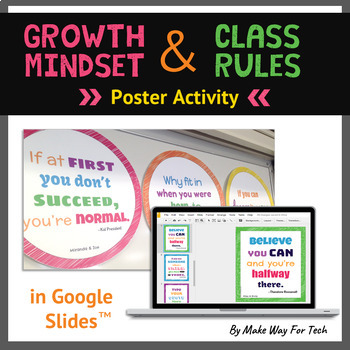 Digital Growth Mindset and Classroom Rules Student Created Poster Activity