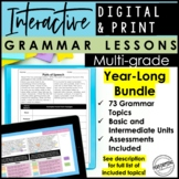 Digital Grammar Activities | Year-Long Grammar 2nd-5th | A