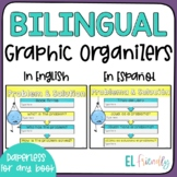 Digital Interactive Graphic Organizers for Any Book Englis