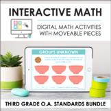 Digital Interactive Math - Third Grade OA Standards Bundle