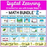 Digital Learning - MATH BUNDLE #2 (Grades K, 1, 2) {Google