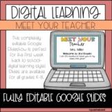 Distance Learning- Meet Your Teacher Google Slides
