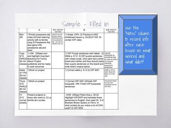 Digital Lesson Plan Book: Quarter 1 (for Google Drive!)