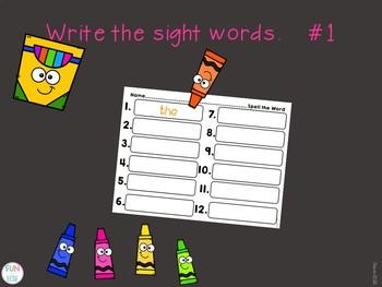 Digital Let's Spell Sight Sight Words Center Activities