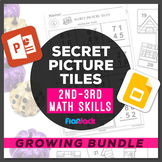 Digital Math 2nd-3rd Paperless + Printable Secret Picture Tiles GROWING BUNDLE