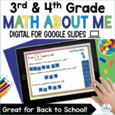 Digital Math About Me Digital Google Slides™ Distance Lear