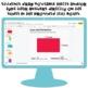 Google Classroom™ Distance Learning Math Activities Bundle