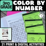 Digital Color by Number Activities   3rd Grade Math Task Cards   Games   Centers